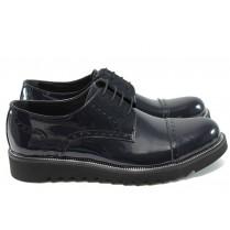 Мъжки обувки - естествена кожа-лак - сини - МИ 942 син