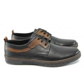 Мъжки обувки - естествена кожа - черни - КО 141-311 черна кожа