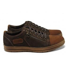 Спортни мъжки обувки -  - кафяви - МИ 2734 кафяв