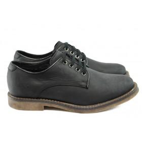 Мъжки обувки - естествена кожа - черни - EO-7276
