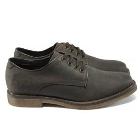 Мъжки обувки - естествена кожа - кафяви - EO-7277