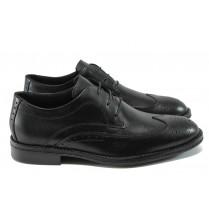 Мъжки обувки - естествена кожа - черни - EO-7283