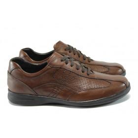 Спортни мъжки обувки - естествена кожа - кафяви - EO-7328