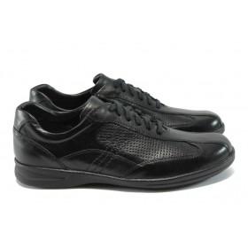 Спортни мъжки обувки - естествена кожа - черни - EO-7327