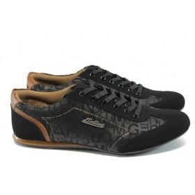 Спортни мъжки обувки - висококачествена еко-кожа и велур - черни - EO-7388