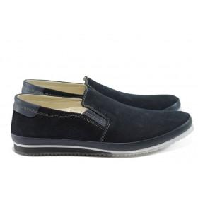 Мъжки обувки - естествен набук - сини - EO-7392