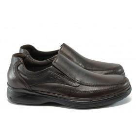 Мъжки обувки - естествена кожа - тъмнокафяв - EO-7406