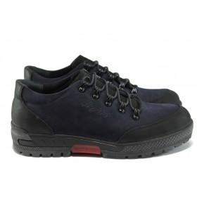 Мъжки обувки - естествен набук - сини - EO-7426