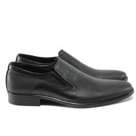 Мъжки обувки - естествена кожа - черни - EO-7428