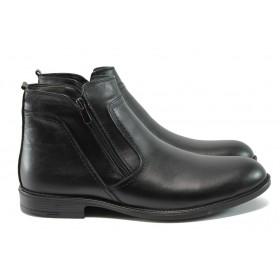 Мъжки боти - естествена кожа - черни - EO-7427