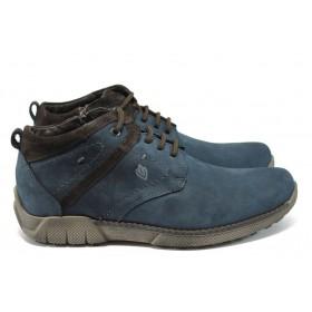 Мъжки боти - естествена кожа - сини - EO-7493