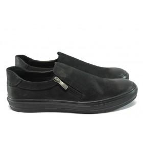 Мъжки обувки - естествена кожа - черни - EO-7549