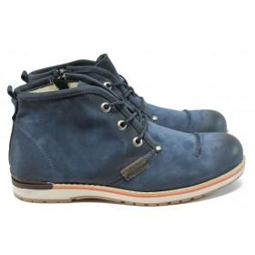 Мъжки боти - естествен набук - сини - EO-7745