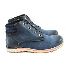 Мъжки боти - естествен набук - сини - EO-7746