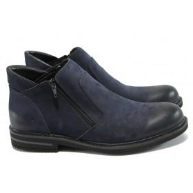 Мъжки боти - естествен набук - сини - EO-7747
