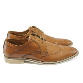Мъжки обувки - естествена кожа - кафяви - EO-5753