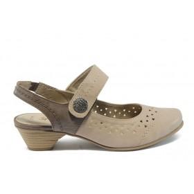 Дамски обувки на среден ток - висококачествена еко-кожа - бежови - EO-5756
