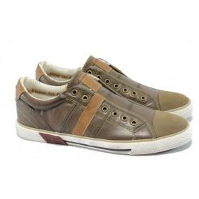 Спортни мъжки обувки - естествена кожа - кафяви - EO-5802