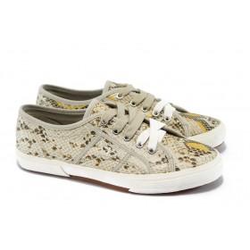 Равни дамски обувки - висококачествена еко-кожа - бежови - EO-5850