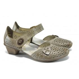 Дамски обувки на среден ток - естествена кожа - бежови - EO-5841