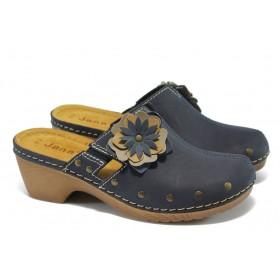 Дамски чехли - естествен набук - сини - EO-5921