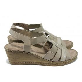 Дамски сандали - естествена кожа - бежови - EO-5924