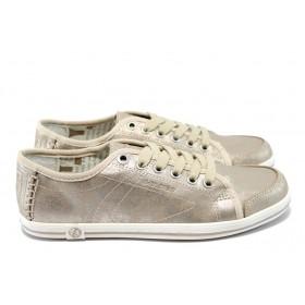 Равни дамски обувки - висококачествена еко-кожа - бежови - EO-5985