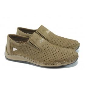 Мъжки обувки - естествен набук - бежови - EO-8675