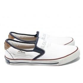 Спортни мъжки обувки - висококачествен текстилен материал - бели - EO-6005