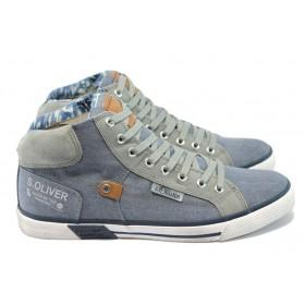 Спортни мъжки обувки - висококачествен текстилен материал - сини - EO-6002