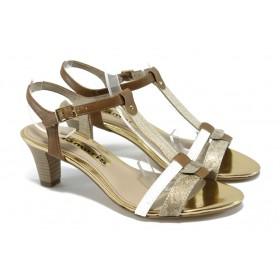 Дамски сандали - висококачествена еко-кожа - бежови - EO-6092