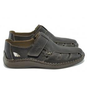 Мъжки обувки - естествена кожа - тъмнокафяв - EO-6020