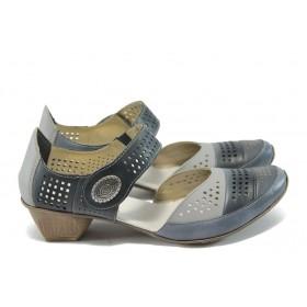 Дамски обувки на среден ток - естествена кожа с перфорация - сини - EO-6054