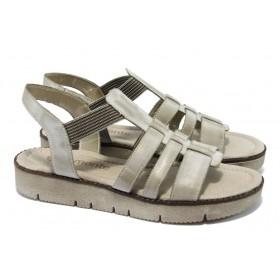 Дамски сандали - естествена кожа - бежови - EO-6071