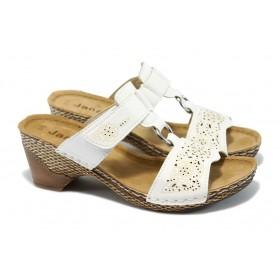 Дамски чехли - естествена кожа - бели - EO-6263