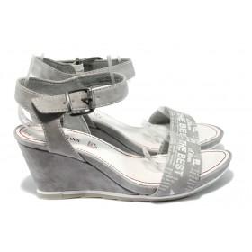Дамски сандали - естествена кожа - сиви - EO-6267