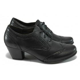 Дамски обувки на среден ток - естествена кожа - черни - Jana 8-23300-25 черен