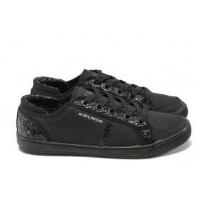 Равни дамски обувки - висококачествена еко-кожа - черни - S.Oliver 5-23603-25 черен