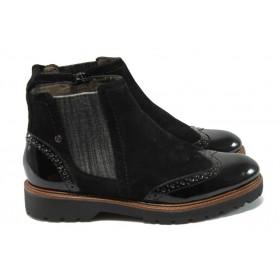 Дамски боти - естествен велур - черни - Jana 8-25400-25 черен