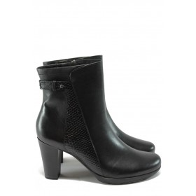 Дамски боти - естествена кожа - черни - Caprice 9-25321-25 черен ANTISHOKK