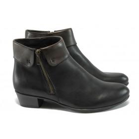 Дамски боти - естествена кожа - черни - Remonte D6572-01 черен