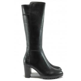 Дамски ботуши - естествена кожа - черни - Caprice 9-25522-25 черен ANTISHOKK