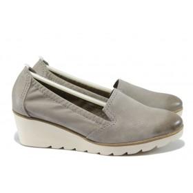 Дамски обувки на платформа - естествена кожа - бежови - EO-7812