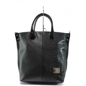 Дамска чанта - висококачествена еко-кожа - черни - EO-7940