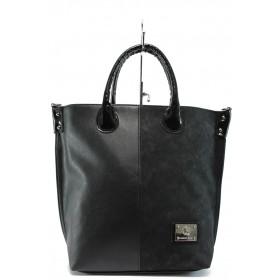 Дамска чанта - висококачествена еко-кожа - черни - EO-7941