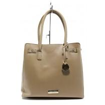 Дамска чанта - висококачествена еко-кожа - бежови - EO-7982