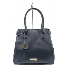 Дамска чанта - висококачествена еко-кожа - сини - EO-7981