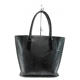 Дамска чанта - висококачествена еко-кожа - черни - EO-8138