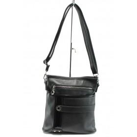 Дамска чанта - висококачествена еко-кожа - черни - EO-8141
