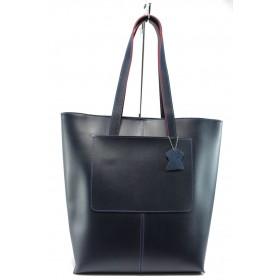 Дамска чанта - висококачествена еко-кожа - сини - EO-8203